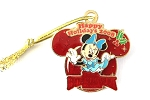 Minnie Boardwalk Resort Holiday Ornament