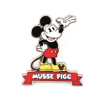 Musse Pigg Around the World DLR Hidden Mickey