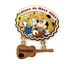(AP) Cinco De Mayo Mariachi Mickey and Donald Guitar