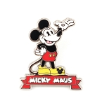 Micky Maus Around the World DLR Hidden Mickey