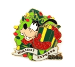 Elf Goofy Christmas Wreath Present Holiday Express