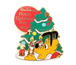 Pluto's Christmas Tree Chip Dale 1953 History of Art