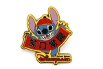 Rare Stitch Chinese New Year