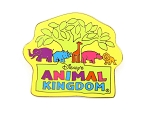 Whimsical Animal Kingdom Logo Tree of Life
