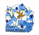 Donald Happy Hanukkah 2018
