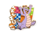 Rare 3D Figment with Rainbow Blocks