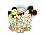 (AP) NYC Minnie and Mickey Easter LE 500 WOD